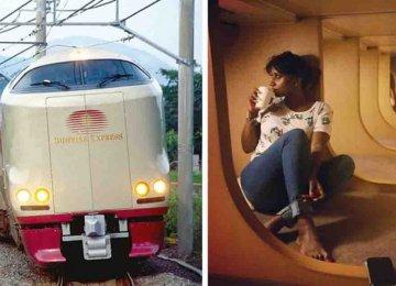 """בשנת 2019 ישנה """"רכבת שינה"""" מיוחדת משנות ה-70 שעדיין מטיילת ברחבי יפן. ככה היא נראית"""