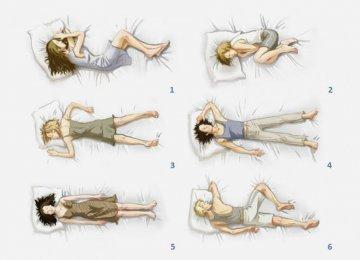 מה תנוחת השינה שלכם אומרת על האישיות שלכם – כנסו לגלות