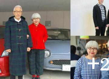 הזוג שהתאים תלבושות 37 שנה