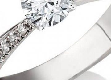 טבעת האירוסין שאבדה וחזרה בנס