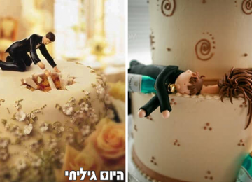 עוגות החתונה המצחיקות והיצירתיות ביותר
