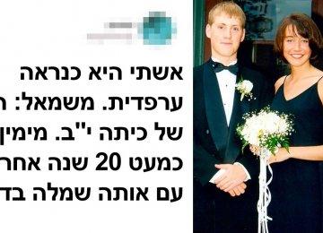 22 זוגות מאושרים מפרסמים תמונות מחייהם המשותפים