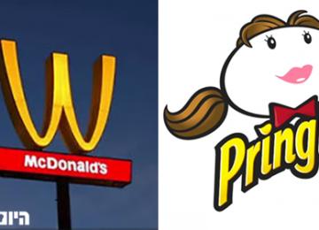9 לוגואים של חברות ענק הוחלפו לגרסה נשית, והתוצאה פשוט ענקית