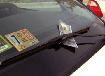 אם תמצאו שטר של 100$ על שמשת הרכב שלכם, אל תקחו את זה. זה יכול לעלות לכם בחיים. הנה הסיבה…
