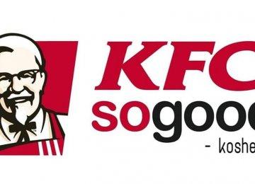 תפתחו יומנים – רשת KFC הודיעה על פתיחת דלתות לסניף הראשון בישראל