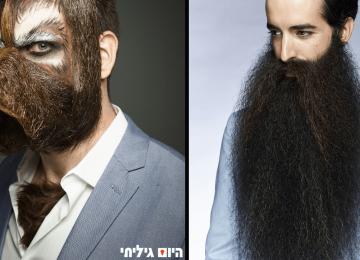 אליפות העולם לזקנים & שפמים – תמונות הזוכים