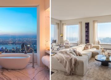 איך נראית דירה ב-95 מיליון דולר בניו-יורק?!?