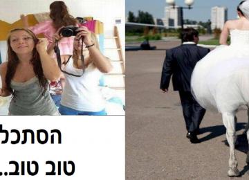20 + תמונות שתצטרכו 3 ראשים וזום אין כדי לעלות על מה שקורה בהן