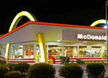 הדבר הזה יכול להבטיח לכם ארוחות במקדונלד'ס בחינם לכל החיים!!