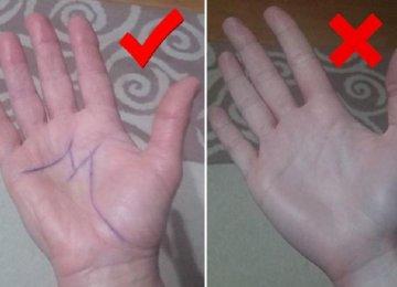 אם יש לכם את האות 'M' על כף היד שלכם, זה מה שזה אומר עליכם…