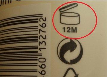 שימו לב! זאת הסיבה שיש את הסמל הזה בכל מוצר שאתם קונים!