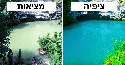 20 תמונות של נופים ומקומות שונים לחלוטין מהאופן בו מדריכי הטיולים מבטיחים